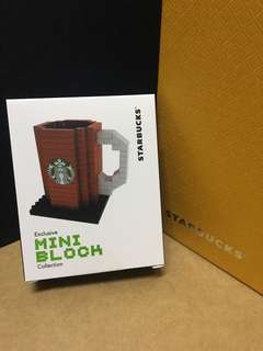 STARBUCKS LEGO MINI BLOCKS Cup