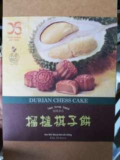 預購~馬來西亞 榴槤棋子月餅