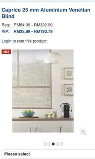 Beige blind (new) spotlight brand