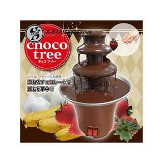 629442 朱古力溶化機 噴泉效果 香港插頭 Chocolate melting machine
