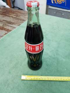 Coke Bottle from Korea for Sale.