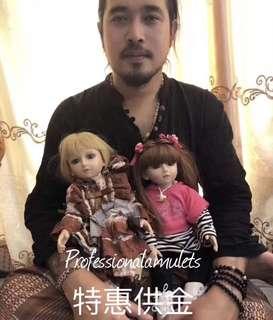 泰國佛牌佛像【特惠供金】 阿贊架 娃娃版全能古曼童 佛牌
