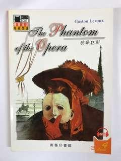 The Phantom of the Opera歌聲魅影