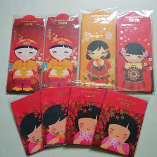 Red Packets DBS