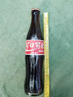 Coca Cola bottles with drink still intact from China for Sale