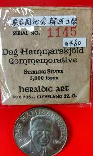 1961韓馬士紀念銀幣,發行量5000只。