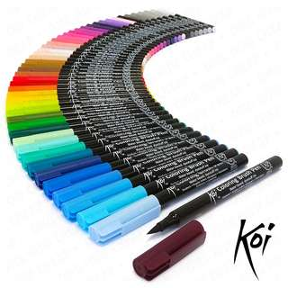 Sakura Koi Coloring Brush Pen (48 Colors Available)