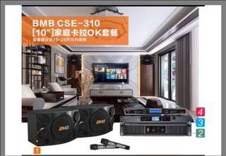 BMB Karaoke System