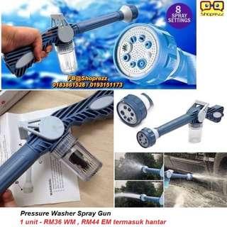 Pressure Washer Spray Gun