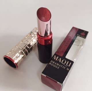 BNIB Shiseido Maquillage Dramatic Melting Lipsticks