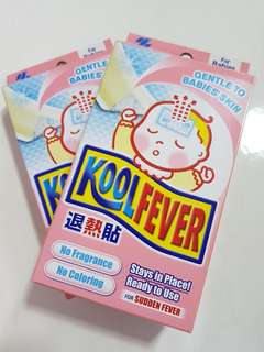 [$2 for 2 boxes] Brand new KoolFever for kids and babies