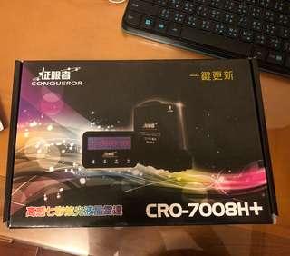 征服者7008分離式高階七彩LCD測速器