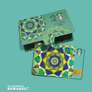 🆕Starbucks® 🇲🇾 2018 Aidilfitri Card
