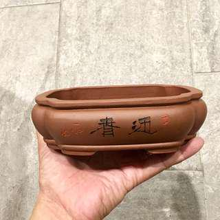 Rectangle flower shaped zisha pot
