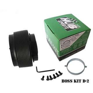 Wheel Hub Adapter Boss Kit D-2 Steering Wheel