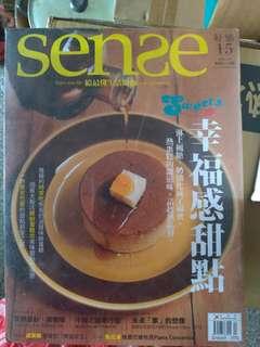 🚚 (全新)Sense幸福感甜點雜誌