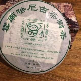 🆕雲南哈尼古茶樹茶 古樹 純料 普洱 生茶