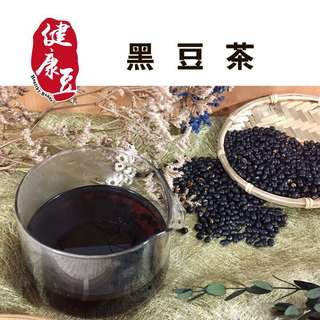 🚚 【漢方養生系列】黑豆茶(低溫焙炒黑豆茶), 純天然 黑豆水 黑豆茶 黑豆  杜仲 紅棗 ,隨手包方便攜帶