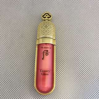 BN The History Of WHOO Gongjinhyang Mi Luxury Gloss #25