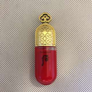 BN The History Of WHOO Gongjinhyang Mi Luxury #45