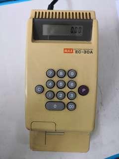 Max EC-30A 支票機