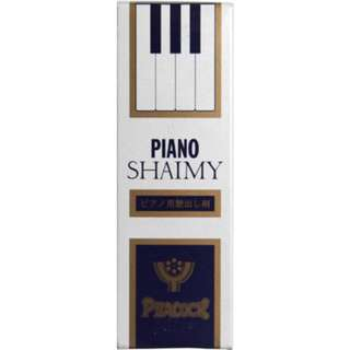 Peacock Piano SHAIMY