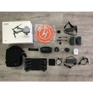 DJI Mavic Pro [Full Accessories Only]
