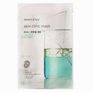Skin Clinic Mask - BHA