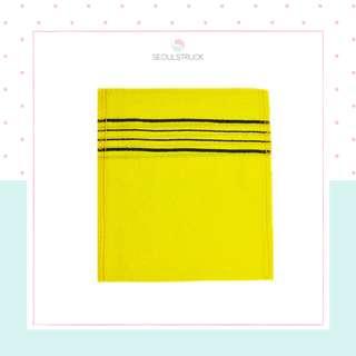 Korean Italy Towel - Yellow