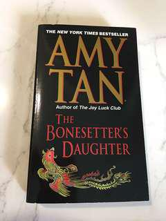 🚚 Any Tan - The Bonesetter's Daughter