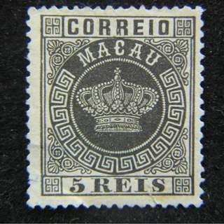 1884年葡屬澳門(Portuguese Macau)皇冠5厘士(Reis)郵票(葡皇路易士一世時期)