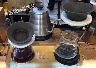 有田燒 麥飯石陶瓷濾杯