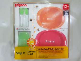 "Pigeon ""All by Myself"" Baby Cutlery Set - Brand NEW"