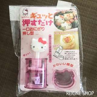 HELLO KITTY BENTO ACCESSORIES