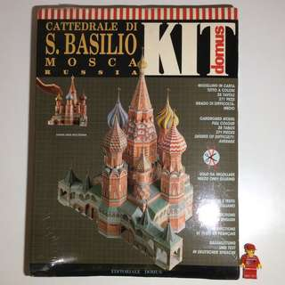 Saint Basil's Cathedral Paper Model Kit Moscow Russia World Cup