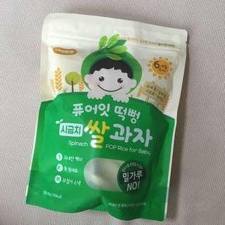 嬰兒BB加固輔食品 韓國零食手指食物菠菜味米餅餅乾