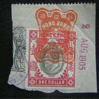 1905年英屬香港(British Hong Kong)英皇愛德華七世像壹銀圓(Dollar)印花稅票(高面值, 全戳皇冠水印)