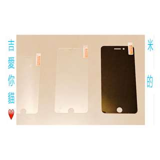 【買3張送1張】 iPhone 7 iPhone8 Plus 抗藍光強化防刮滿版保護貼i7|少量現貨|非強國代購