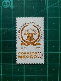 [贈品]1975 墨西哥 墨西哥語言學院百週年紀念 新票一套