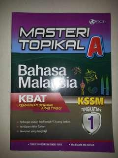 Form 1 (Bahasa Malaysia)