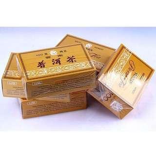 聽雨樓:普洱熟茶:2002年 中茶吉幸牌 Y671 100克 盒裝散茶