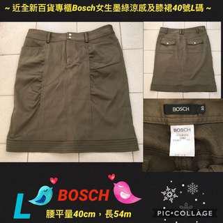 🚚 ~免運~近全新百貨專櫃Bosch女生墨綠涼感及膝裙40號L碼