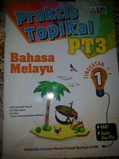 Form 1 (Bahasa Melayu)