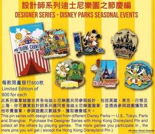 迪士尼徽章 襟章 LE 800 Pin Trading Carnival 2018