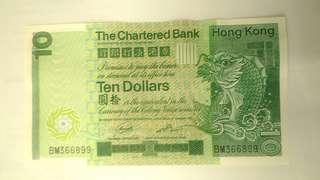 1981年渣打銀行10元