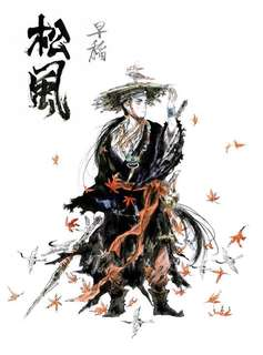 Threezero X Zaodao - Ya Ya