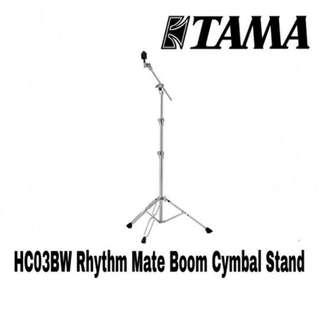 Tama HC03BW Rhythm Mate Boom Cymbal Stand