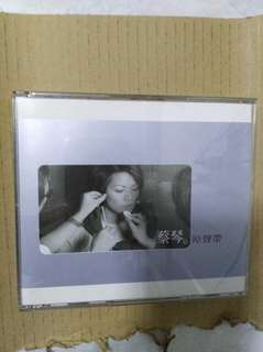 Tsai Windows cds