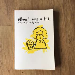 When I was a kid by Boey