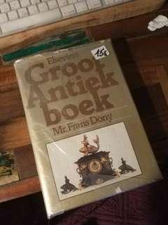 古董介绍精美厚裝書 antique book